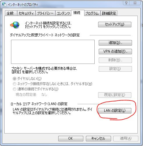 chromeoption02