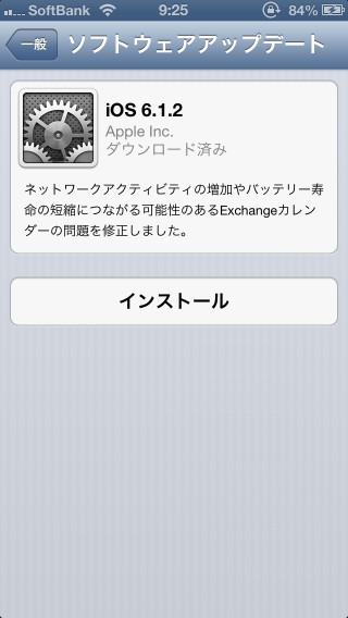 ios6.1.2_iphone