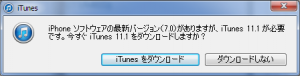 iTunes11.1download