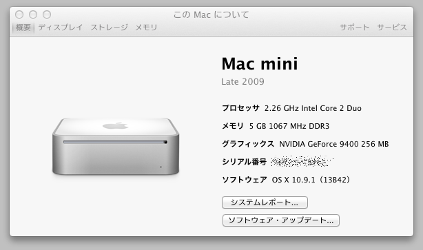 mac_mini_5GB_system
