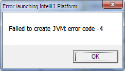 phpstorm memory error Failed to create JVM